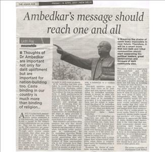 Anbedkar's message should reach one and all