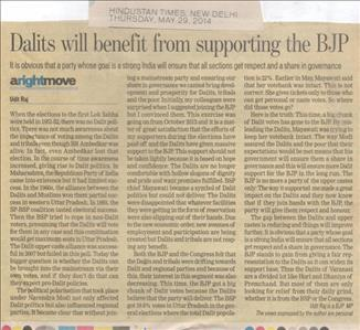 Benefit from supporting the BJP